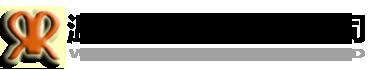 温州瑞奇阀门有限公司 精心缔造每台好阀门 气动蝶阀 电动蝶阀 水利控制阀